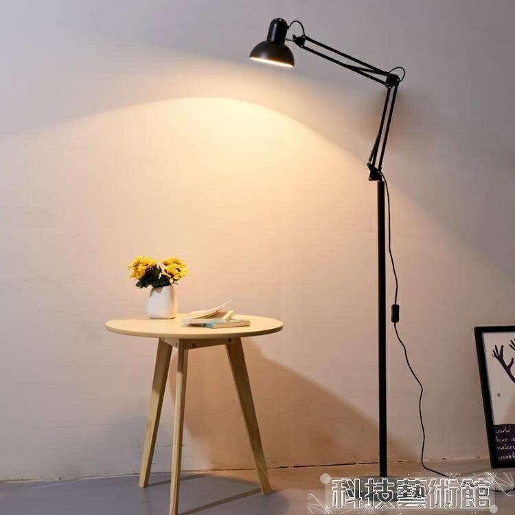 簡約現代落地燈客廳臥室書房美式遙控折疊立式台燈落地麻將紋繡燈   領券下定更優惠