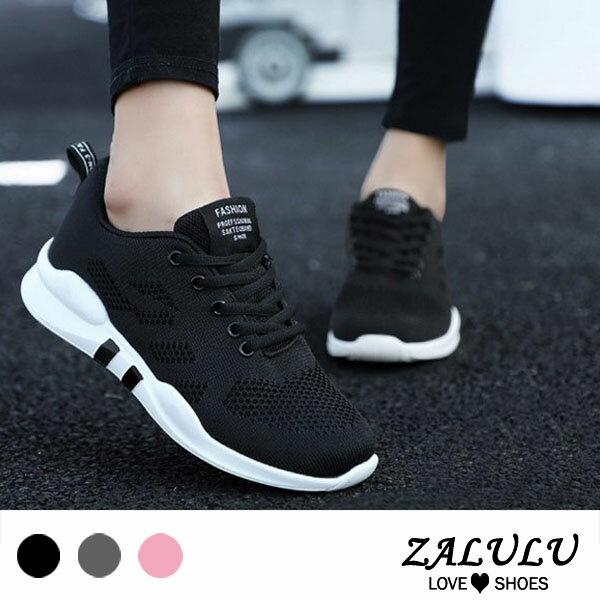 7ID096 預購 網美推薦款舒適休閒布鞋-黑 / 灰 / 粉-36-40【ZALULU愛鞋館】 0