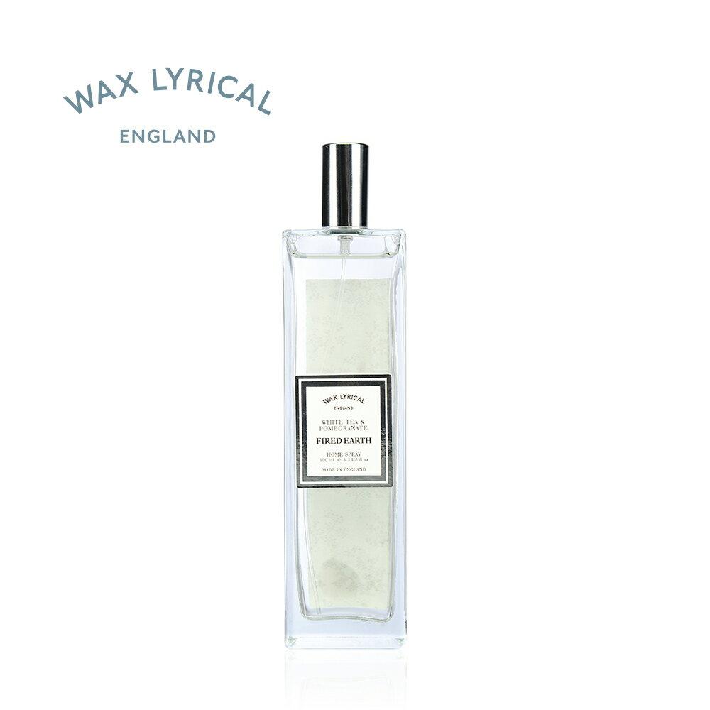 英國Wax Lyrical (FE) 100ml室內芳香噴霧-白茶與石榴