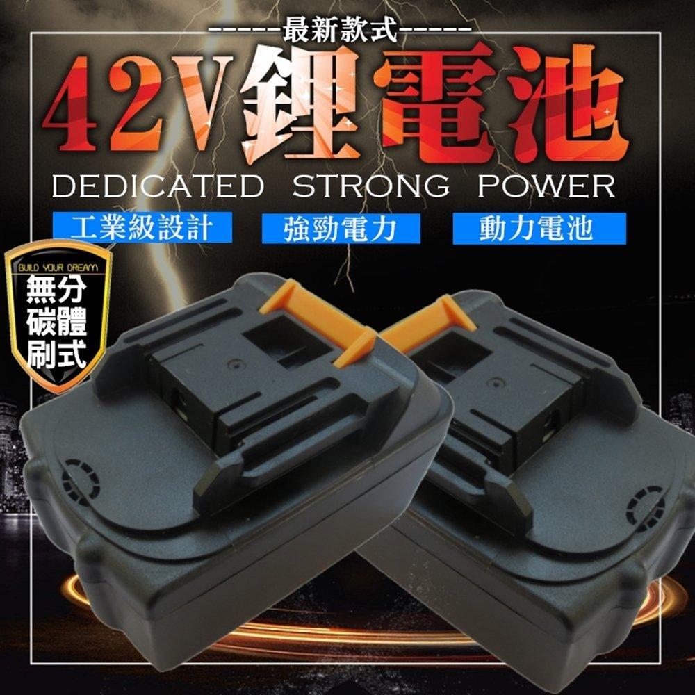 興雲網購【51013-155 42V分體式鋰電電池】鋰電充電式 電動套筒板手 起子扳手 衝擊板手 扭力衝擊震動