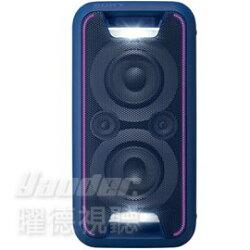 【送造型杯墊 ☆ 宅配免運】SONY GTK-XB5 藍色 無線藍芽重低音環繞喇叭
