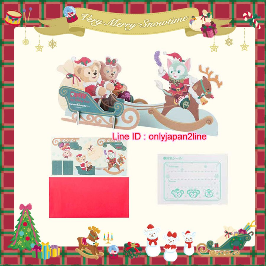 【真愛日本】16111200033聖誕節限定立體卡片信封套組   迪士尼 樂園限定  聖誕節  日本帶回