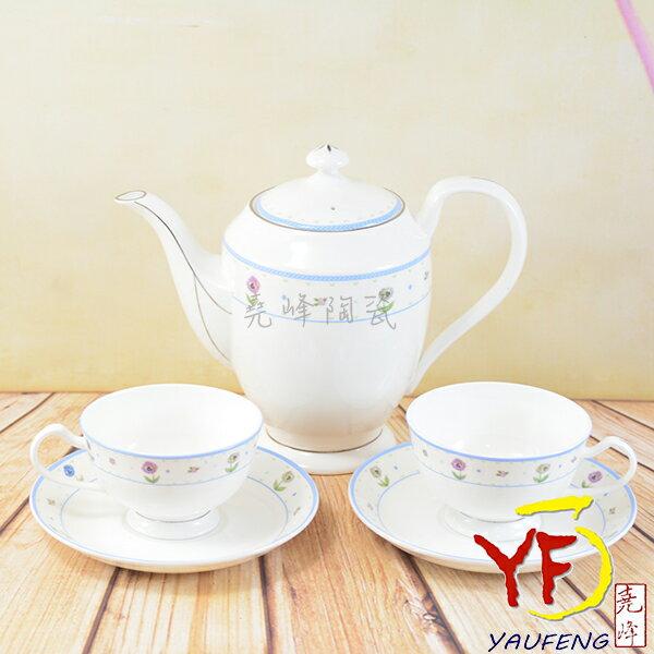 ★堯峰陶瓷★下午茶具組 骨瓷 波斯菊花茶 下午茶具組 一壺二杯 禮盒
