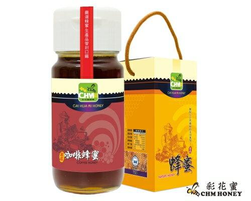彩花蜜 嚴選咖啡蜂蜜 700g