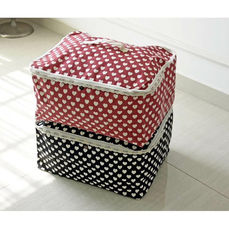 收納盒 超大收納洗衣籃 玩具雜貨收納  50*40*25【ZA0679E】 BOBI  09/14 1