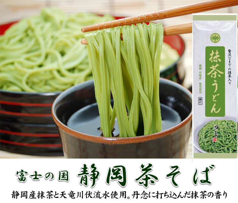 有樂町進口食品 日本進口 池島 靜岡抹茶蕎麥烏龍麵條 200g 4970725543440