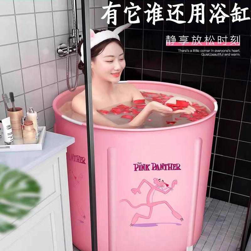 加厚折疊洗澡桶家用成人大號泡澡桶浴桶洗澡桶浴盆洗澡盆