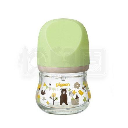 PIGEON 貝親 設計款母乳實感玻璃奶瓶80ml (熊/綠)【悅兒園婦幼生活館】【雙11購物節】