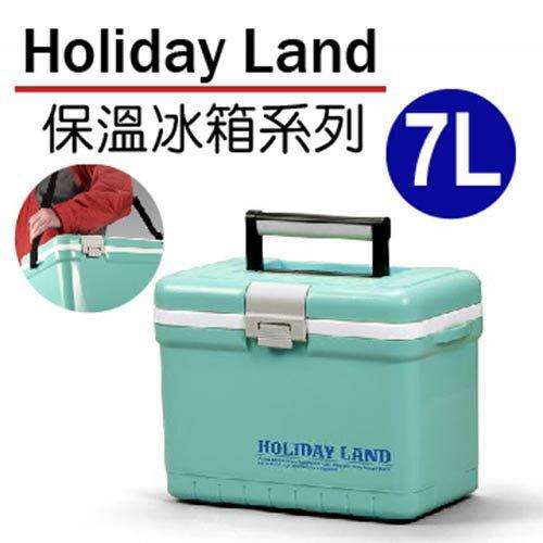 Holiday Land 日本伸和假期冰桶│冰箱 7L『藍』HDL7B