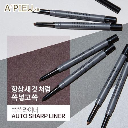 韓國A'PIEU自動伸縮眼線筆0.3g眼線筆自動伸縮眼妝眼線APIEUShapeLiner【N600018】