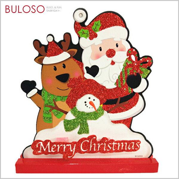 不囉唆:《不囉唆》聖誕造型KT板擺飾雪人聖誕樹聖誕節交換禮物擺飾(不挑色款)【A425905】