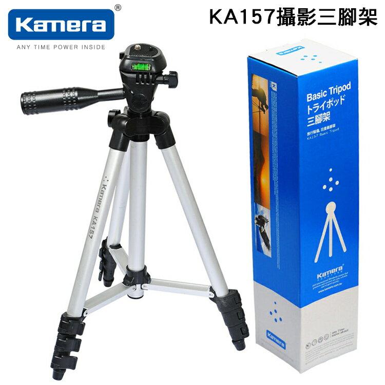 佳美能 Kamera KA-157 羽量級三腳架 攝影 相機 手機 腳架 支架 伸縮腳架 三角架 自拍架 輕便型 雲台腳架
