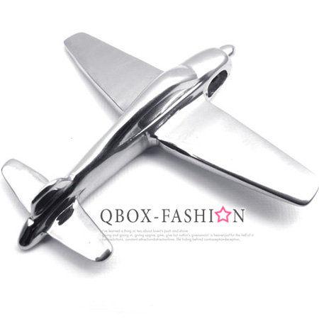 《 QBOX 》FASHION 飾品【W10022375】精緻個性童玩飛機316L鈦鋼墬子項鍊