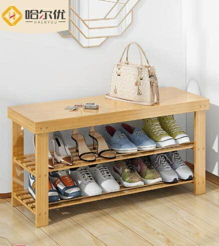 鞋櫃 鞋架簡易多層家用防塵鞋櫃經濟型收納門口可坐穿換鞋凳小竹鞋架子