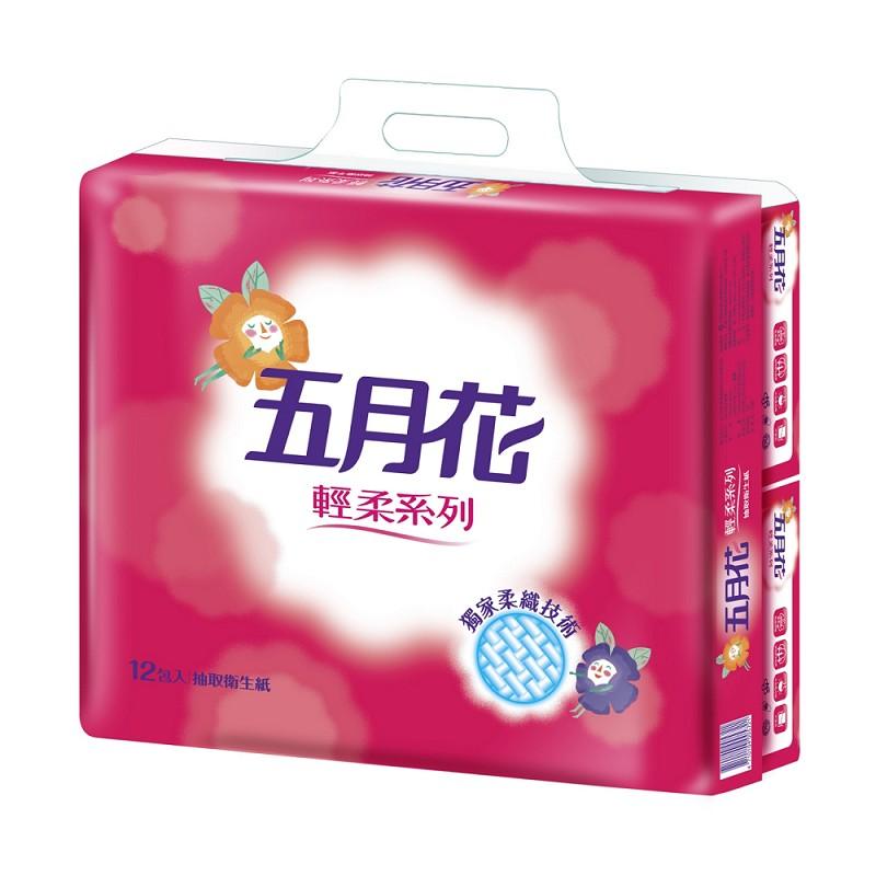 《五月花》抽取式衛生紙 110抽x144包/箱