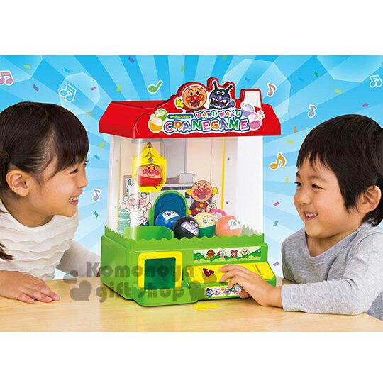 〔小禮堂〕麵包超人 夾娃娃機玩具組《紅綠.盒裝.角色大臉球》適合三歲以上孩童