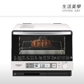 嘉頓國際 日本進口 HITACHI【MRO-TW1】30L 烤箱 微波 加熱水蒸汽 二段料理 二段加熱 日立 水波爐