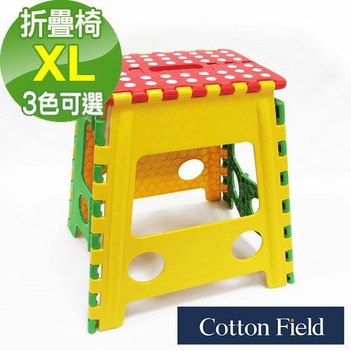 棉花田傢飾:【繽紛】多功能折疊椅-XL