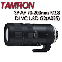 Canon鏡頭推薦到享免運  TAMRON SP AF 70-200mm F/2.8 DI VC USD G2 【A025公司貨】就在MY DC數位相機館推薦Canon鏡頭