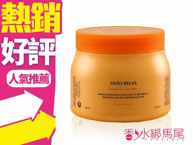 卡詩 絲光柔馭 髮膜 500ML 毛躁、乾硬髮質適用?香水綁馬尾?