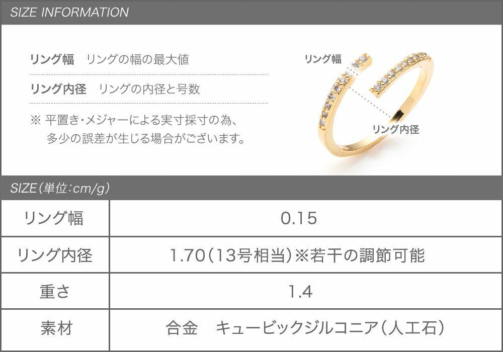 日本Cream Dot  /  簡約鋯石戒指  /  p00012  /  日本必買 日本樂天代購  /  件件含運 6