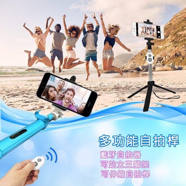 【蘋果樹通訊】iPhone6/6S PLUS 三星 HTC 自拍桿 站立自拍桿 自拍架 自拍器 三腳架 伸縮桿