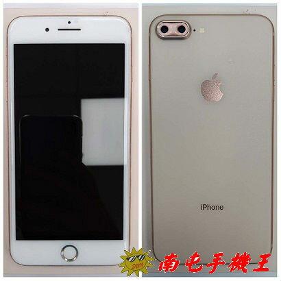 =南屯手機王=Apple iPhone 8 Plus 64GB 金色 中古機 宅配免運費