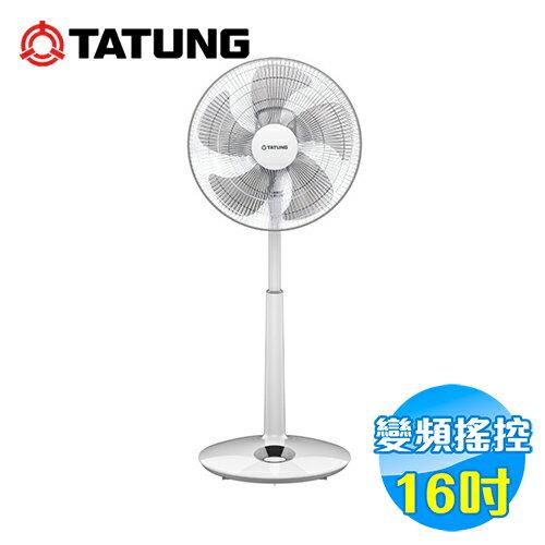 大同 Tatung 16吋DC直流遙控電風扇 TF-L16DH