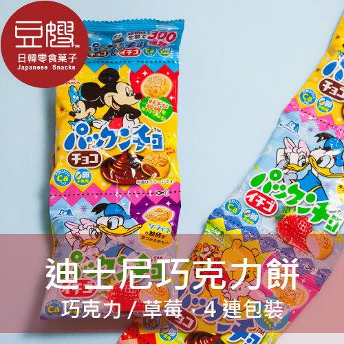 【豆嫂】日本零食 森永 迪士尼 4連雙味巧克力球 0