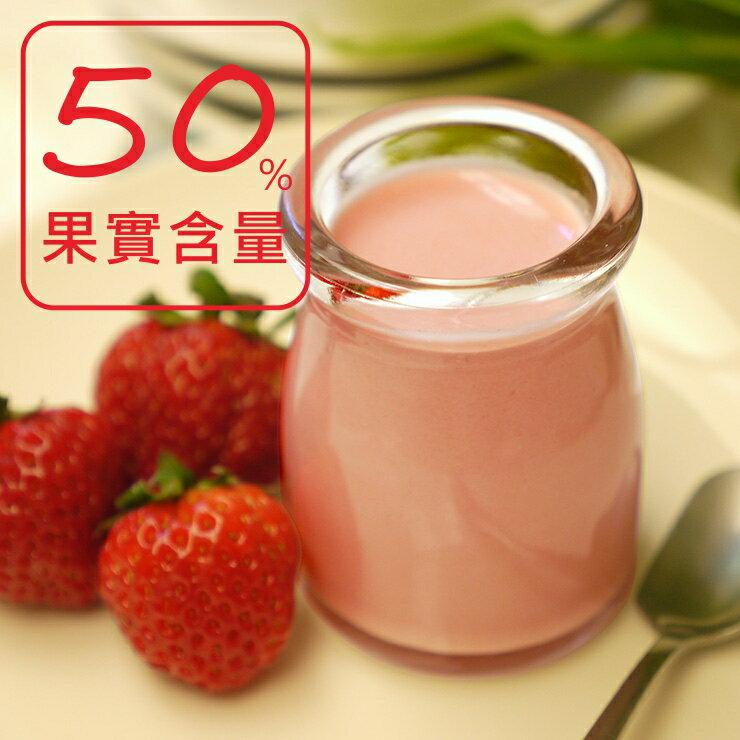 生乳草莓奶酪☆任選12入