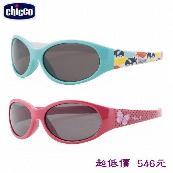 美馨兒:*美馨兒*Chicco兒童專用太陽眼鏡12m+(2款可挑)546元