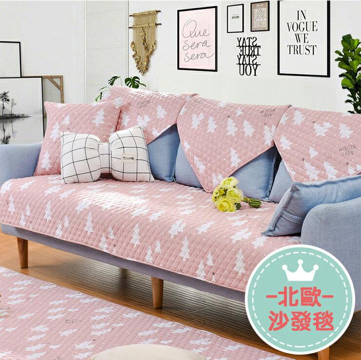 北歐風系列 沙發毯 沙發罩 衍縫工藝沙發墊 保潔墊 沙發保養清潔 沙發防貓抓 沙發整新 幸福小舖
