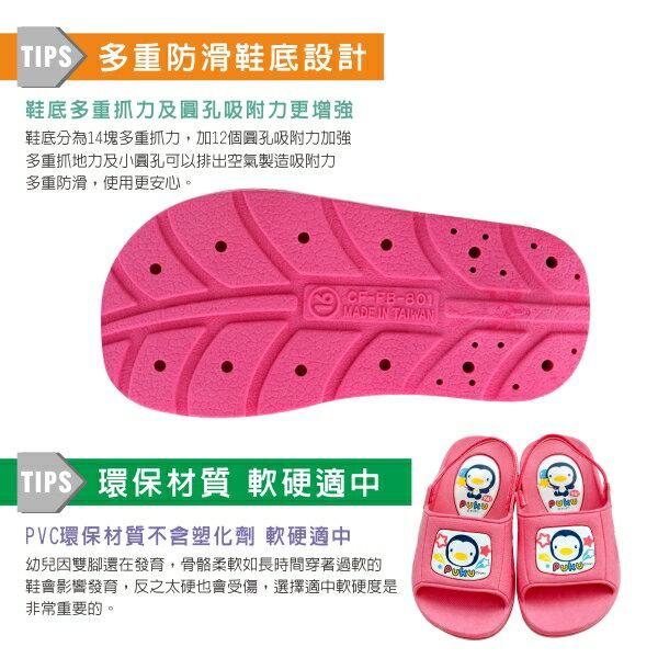 『121婦嬰用品館』PUKU學步拖鞋 5