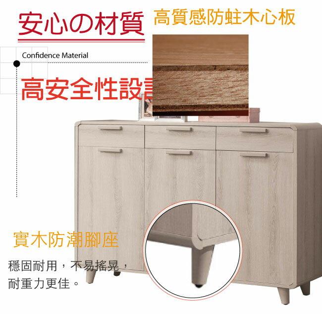 【綠家居】奧斯克 現代4尺三門三抽鞋櫃/玄關櫃