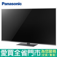Panasonic 國際牌電視推薦到Panasonic國際65型六原色4K智慧聯網顯示器TH-65FX800W含配送到府+標準安裝【愛買】就在愛買線上購物推薦Panasonic 國際牌電視推薦