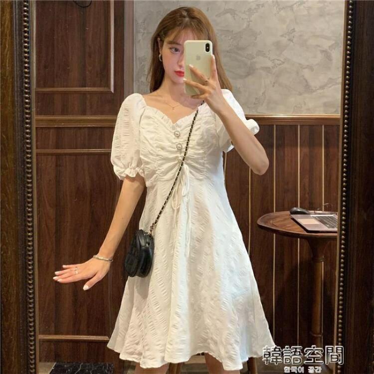 2020新款法式小個子收腰顯瘦裙子女夏季性感氣質超仙白色洋裝