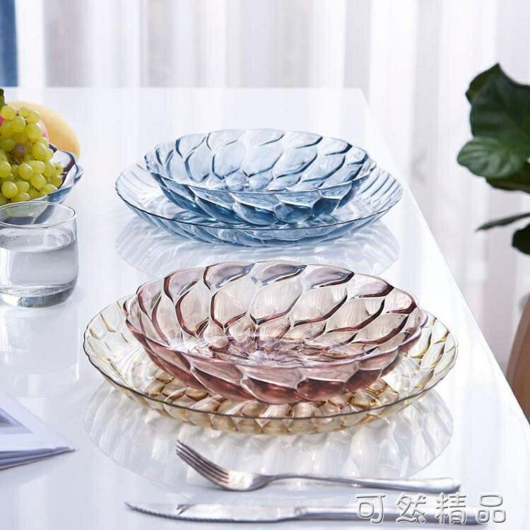 家用客廳水果盤托盤北歐式水晶茶幾塑料糖果盆幹果籃甜品盤子創意  聖誕節狂歡購