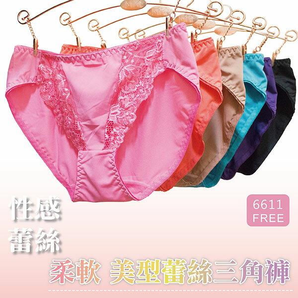 ^(六色一組^)內褲 舒適 柔軟手感 親膚 好穿 蕾絲三角褲~波波小百合~U 6611