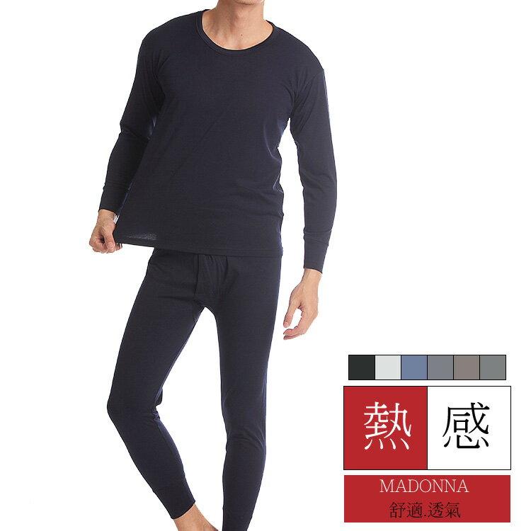 買一送一 艾森豪 圓領 高領 刷毛發熱衣 成套 8044 (隨機選色) 兩件式 保暖 抗寒 冬季 衛生衣