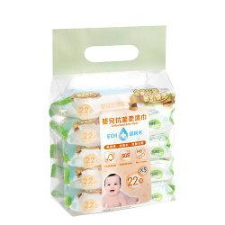 nac nac EDI 超純水嬰兒抗菌柔濕巾 22抽x5入【六甲媽咪】