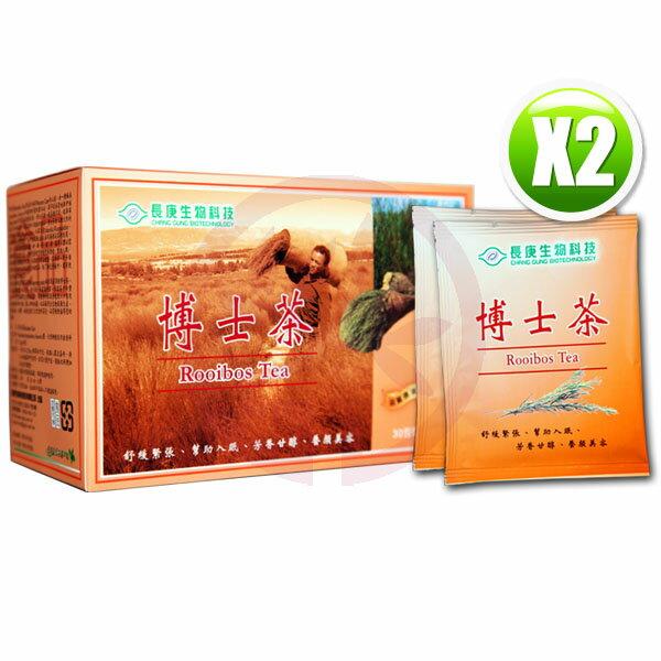 長庚生技 博士茶(2.5gx30包/盒)x2