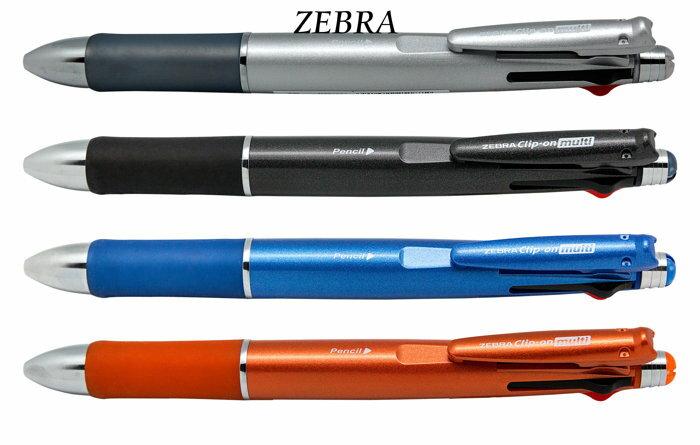 斑馬 ZEBRA 四色五合一多功能原子筆 B4SA2