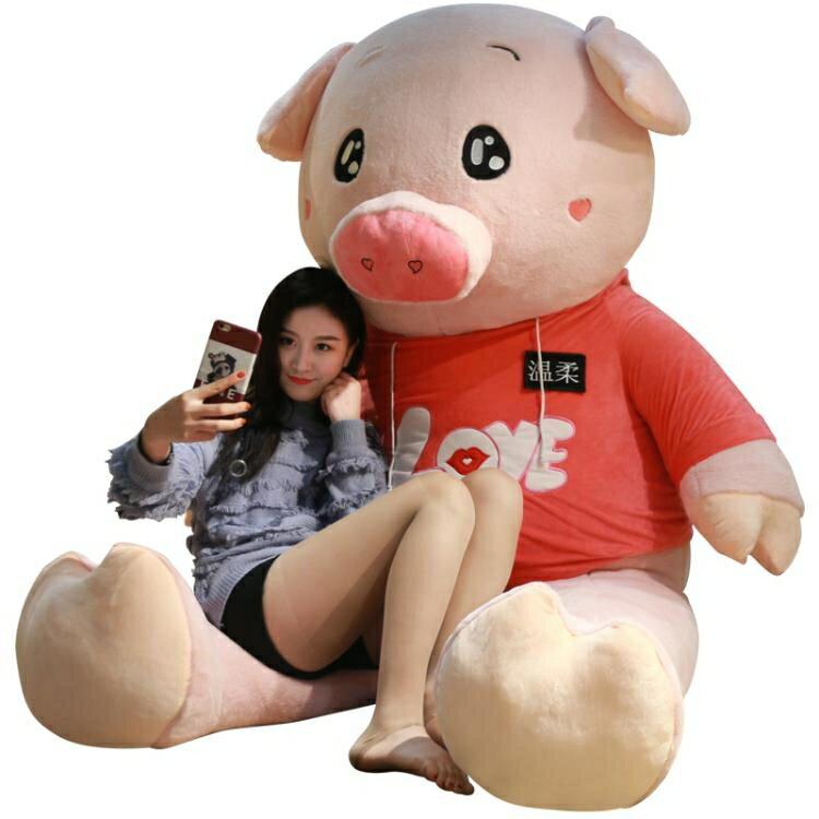 夯貨下殺~毛絨玩具公仔可愛玩偶娃娃女生大號豬豬抱枕生日禮物豬年吉祥物