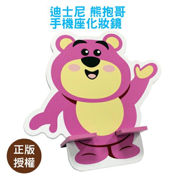 〔蕾寶〕迪士尼 Disney 熊抱哥木製手機座化妝鏡 手機架 桌上鏡 台灣製