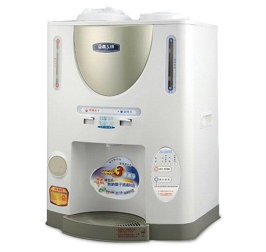 可接RO濾水器 ~晶工RO專用溫熱自動補水開飲機 JD-3802 《刷卡分期+免運費》