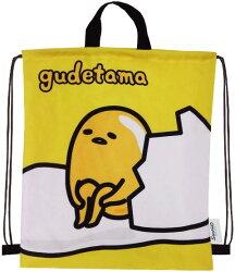 蛋黃哥束口背袋