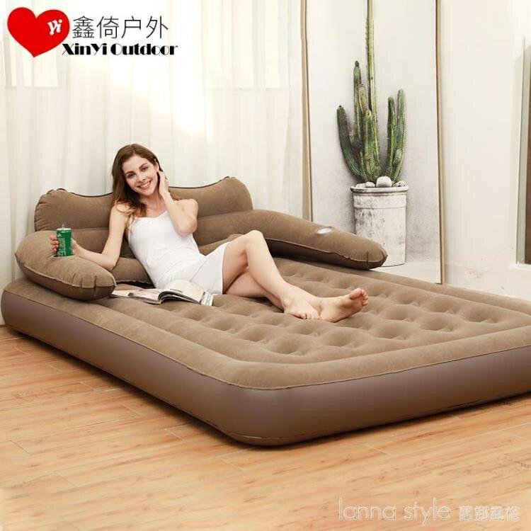 家用靠背充氣床折疊便攜加厚雙人氣墊床單人床墊懶人沙發床榻榻米  新店開張全館五折