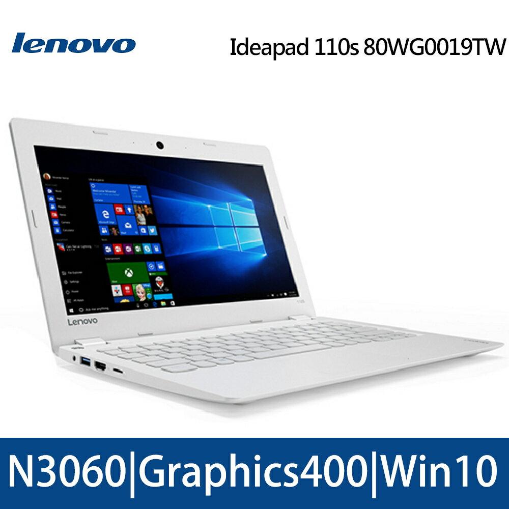 Lenovo IdeaPad 110S 11.6吋 80WG0019TW 筆記型電腦 純淨白【7/31 前首購滿699送100點(1點=1元)】