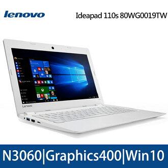 Lenovo IdeaPad 110S 11.6吋 80WG0019TW 筆記型電腦 純淨白【贈羅技無線滑鼠】 【全站點數 9 倍送‧消費滿$999 再抽百萬點】