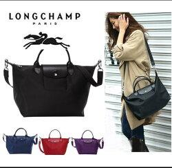 *vivi shop* 法國正品代購LONG CHAMP經典 LE PLIAGE NEO 加厚短柄 手提包1512、1515 附背帶款.(活動現買二贈一 3/31止)。